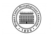 Вторая Санкт-Петербургская Гимназия