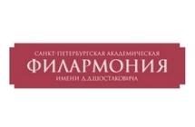 Санкт-Петербургская Академическая Филармония
