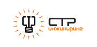 логотип СТР ижиниринг